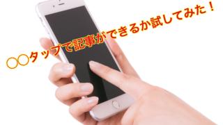 Thumbnail of post image 042