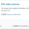 Thumbnail of related posts 149
